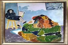 فاطمة كوثراني - 1993