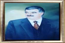 محمد عزيزة 1994