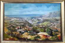 رائد سلمان - وادي اهدن 1992