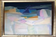 جاك راستكيان - 1992