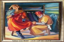ه. خزعل 1995