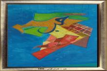 عمران قيسي - حب - 1995
