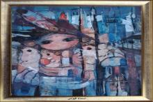 اسماء فيومي - 1998