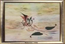 مي مكارم - 1990