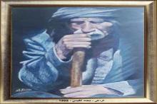 م. قيسي